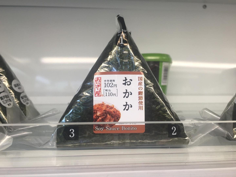 ข้าวปั้นไส้ปลา