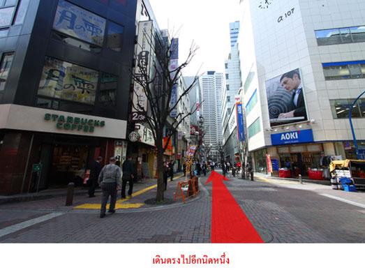 วิธีการเดินทางไป Shinjuku VIP Lounge 13