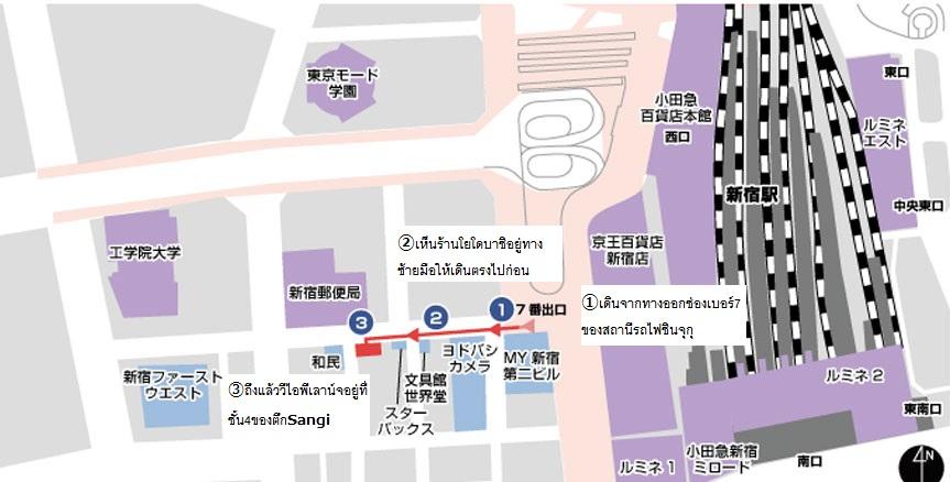 แผนที่ Shinjuku VIP Lounge 2