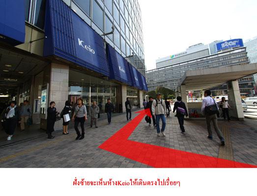 วิธีการเดินทางไป Shinjuku VIP Lounge 2