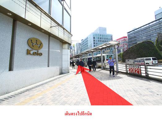 วิธีการเดินทางไป Shinjuku VIP Lounge 3
